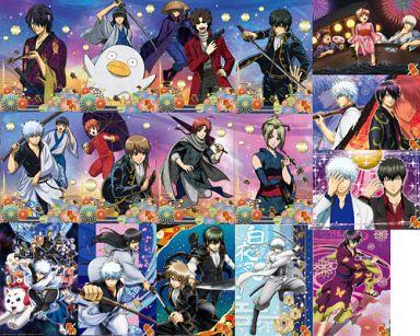 全16種セット 「ジャンボカードダス 銀魂 くりあぷれぇぇぇぇと! ~祝!おかえり銀さん!!~」
