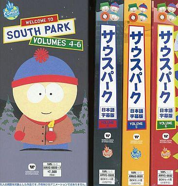 【中古】アニメ VHS サウスパーク BOX2<3巻組>