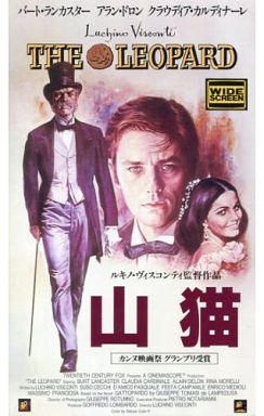 【中古】洋画 VHS 山猫('63伊/仏)<ワイド版>
