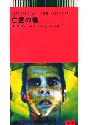 【中古】洋画 VHS 亡霊の檻