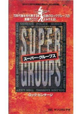 【中古】洋楽 VHS オムニバス / SUPER GROUPS ロック・ビンテージ