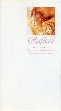 【中古】邦楽 VHS Raphael/Raphael Special LIVE「graduation」