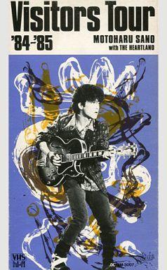 【中古】邦楽 VHS 佐野元春/ヴィジターズ・ツアー'84?'85