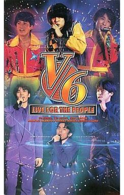 V6 / LIVE FOR THE PEOPLE(状態...