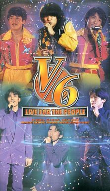 V6 / LIVE FOR THE PEOPLE (状態...