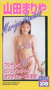 山田まりやの画像 p1_17