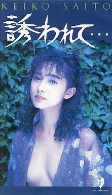 斉藤慶子の画像 p1_22
