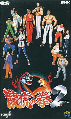 【中古】その他 VHS 2*龍虎の拳2