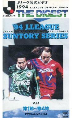 【中古】その他 VHS 1*Jリーグ・ザ・ダイジェスト