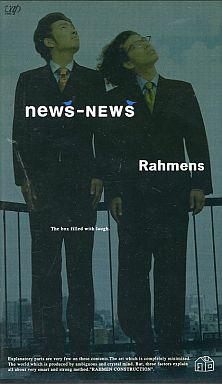 【中古】その他 VHS ラーメンズ news-NEWS
