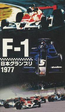 【中古】その他 VHS F-1日本グランプリ1977