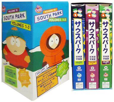 【中古】その他 VHS サウスパーク BOX-1【字幕版】 [VHS]