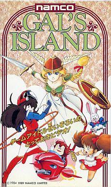 【中古】その他 VHS ナムコ・ギャルズアイランド
