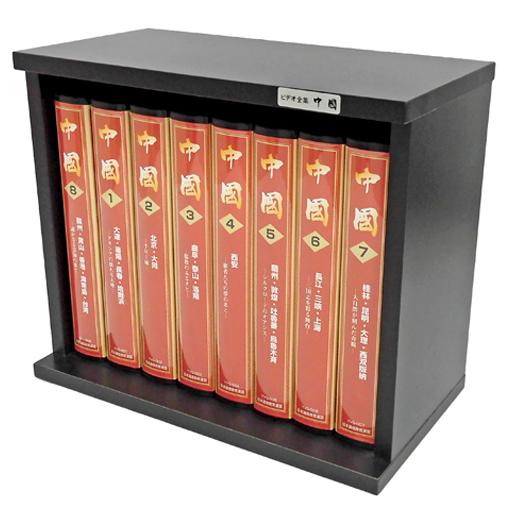 【中古】その他 VHS ビデオ全集 中國 収納BOX付き全8巻セット