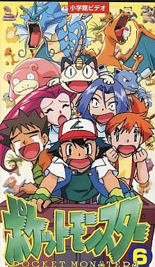 【中古】アニメ レンタルアップVHS ポケットモンスター 第06巻