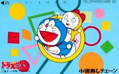 ドラえもん (2005年のテレビアニメ)の画像 p1_15