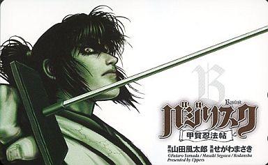 http://www.suruga-ya.jp/database/pics/game/978007660.jpg