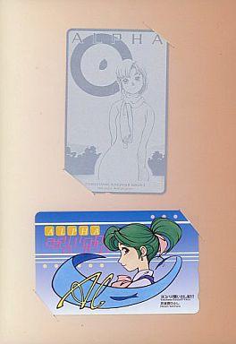 【中古】アニメ・漫画系テレホンカード (2枚組)アルファ「ヨコハマ買い出し紀行[ケース付き]」K*Shop