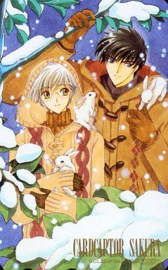 月城雪兎/木之本桃矢「カードキャプターさくら」 さくらフェスティバル1999