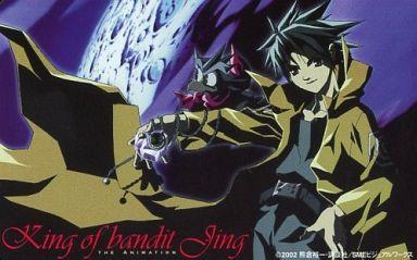 ジン/キール「KING OF BANDIT 王...
