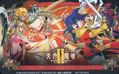 買取】戦国卍丸 / カブキ団十郎 / 絹「PS2版 天外魔境II 卍MARU