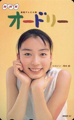 岡本綾の画像 p1_15