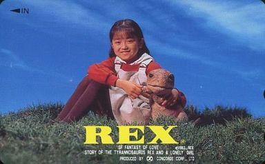 買取】安達祐実「REX 恐竜物語」...