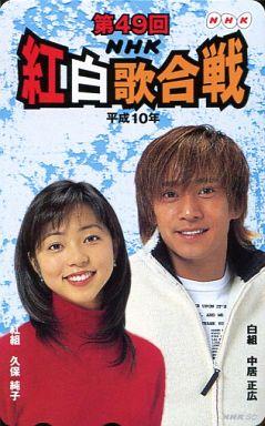 第49回NHK紅白歌合戦