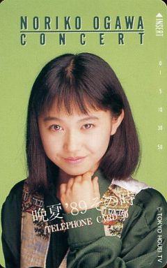 小川範子の画像 p1_22