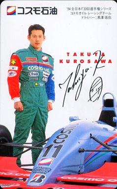 黒澤琢弥「94 全日本F3000選手権...