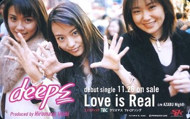 Chika/計3名「Love is Real/deep...