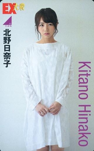 髪のアクセサリーが素敵な北野日奈子さん