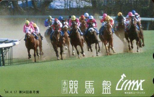 計34名「'94.4.17 第54回皐月賞...
