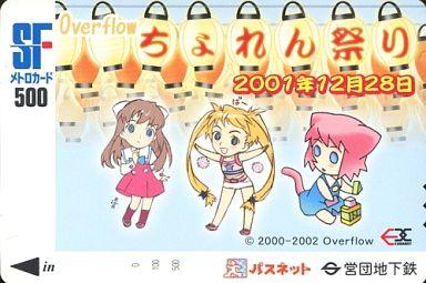 ちよれん - JapaneseClass.jp