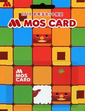 【中古】その他金券 モッさん/羊「モスカード MOS CARD [台紙付き]」 2015年 モスお年玉セット