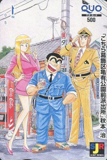https://www.suruga-ya.jp/database/pics/game/981017752.jpg