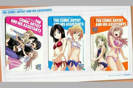 (3枚組) 愛徒勇気/足須沙穂都/音砂みはり/計5名「クオカード500 マンガ家さんとアシスタントさんと/ヒロユキ [台紙付き]」 COMICS Vol.5 & DRAMA CD Presents