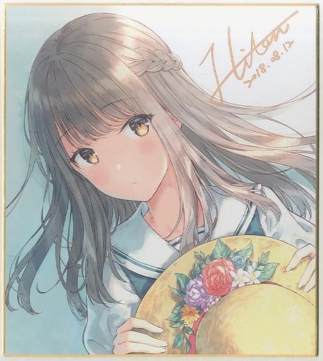 【オリジナル】複製色紙(Hiten) C94/HitenKei