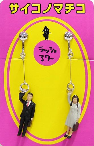 【オリジナル】ラッシュアワー(イヤリングA) コスホリックプラス/サイコノマチコ