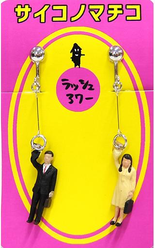 【オリジナル】ラッシュアワー(イヤリングB) コスホリックプラス/サイコノマチコ