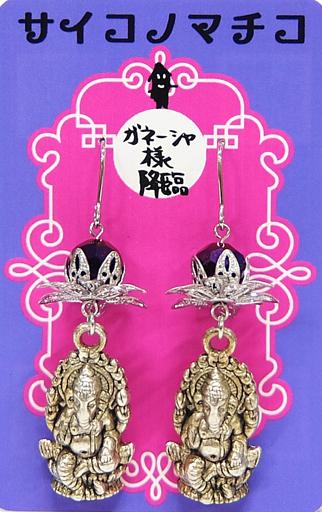 【オリジナル】ガネーシャ様降臨 ~シルバー~(ピアス) コスホリックプラス/サイコノマチコ