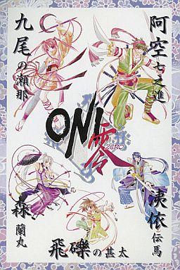 【中古】同人アクセサリー・小物系 【ONI 零】ポストカード センス・オブ・ワンダー/七転び八転がり