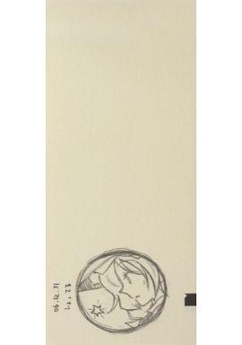 【中古】同人アクセサリー・小物系 【東方Project】メモパッド 霧雨魔理沙(うりうり) 2006 Winter/Show and Tell