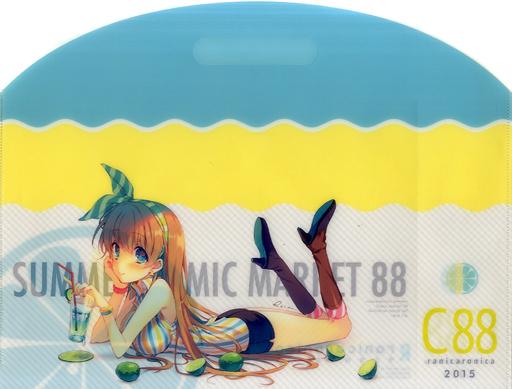 【オリジナル】クリアファイルバッグ(れい亜) C88/ranicaronica
