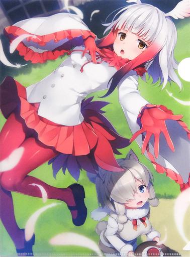 【けものフレンズ】A4クリアファイル トキ&アルパカ・スリ(憂姫はぐれ) C95/WIREFRAME