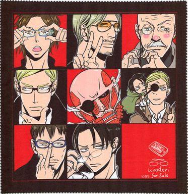 【進撃の巨人】眼鏡拭き(ウノハナイロハ) C85/unoderi