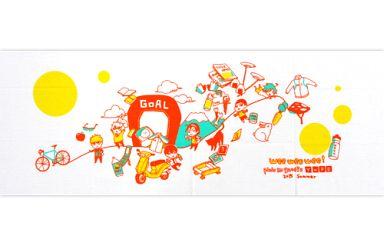 【中古】同人生活用品・バッグ・神社関連 【弱虫ペダル】はこがく手ぬぐい 箱根学園(タカツキクロ) C88/Wee wee wee!