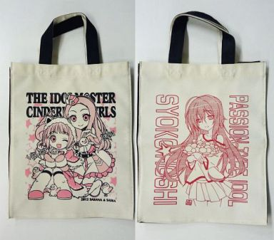 【アイドルマスター】やよいおりトートバッグ Cinderella Girls Ver.(魚&水平さいか) C83/あじのひらき