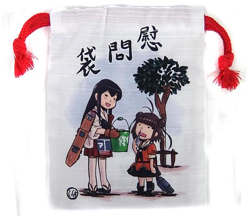 【艦隊これくしょん~艦これ~】慰問袋 赤城&那珂(れっどべあ) C89/TEX-MEX