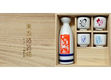 東方Project】東方酒器揃(☆画野...